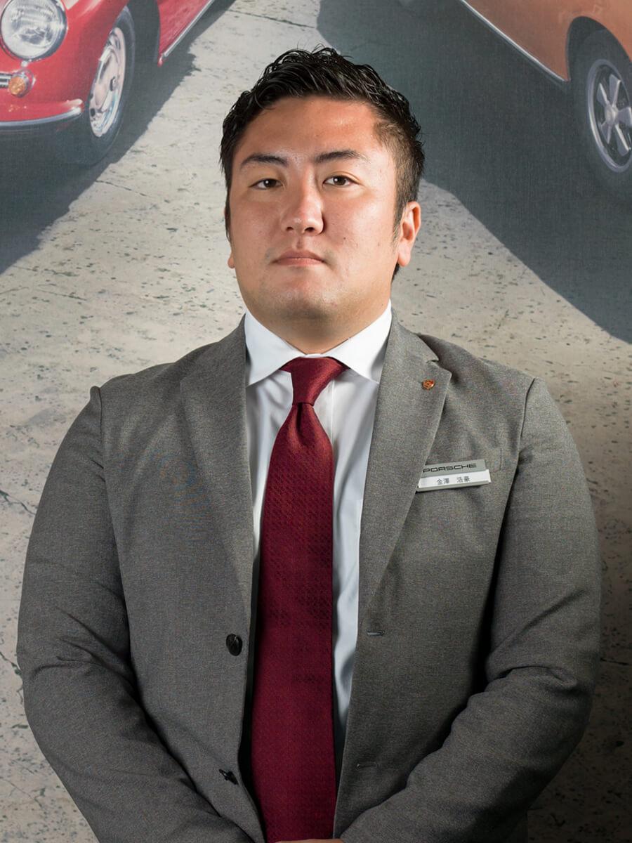 金澤 浩豪